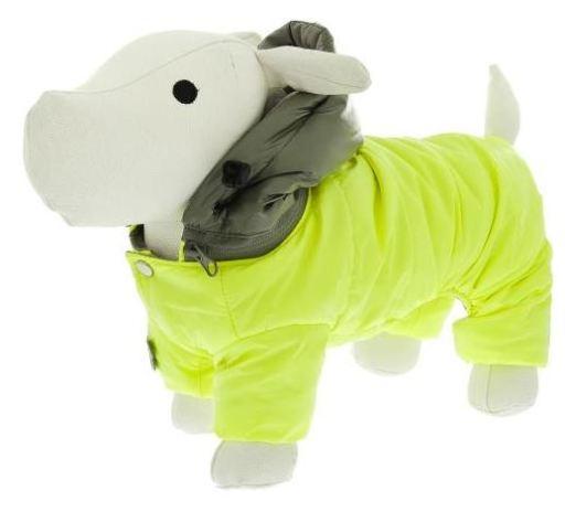 Cool Dog Down Yellow 33 cm Ferribiella