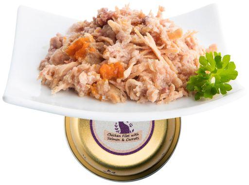 Finest Terrine de poulet et filets de saumon 90 GR Nuevo