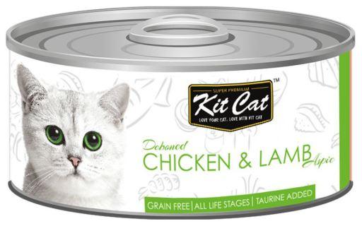 Poulet et agneau 80 GR Kit Cat